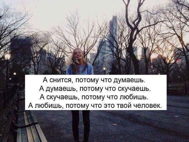 Фото -47826135