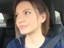 Виктория Черенцова поёт в машине - Родина _ Золотые маковки церквей
