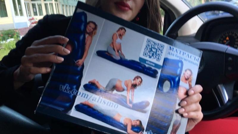 Отзыв клиента №004357 | Отзыв о надувном матрасе для беременных « © alismo ™ ✔ ( матрац с отверстием, дыркой для живота )