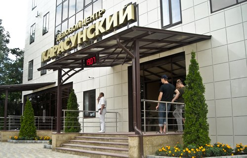 Карасунский
