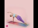 Совмещаем йогу и фитнес для похудения