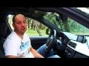 BMW 3 GT 2013 - test drive - тест драйв