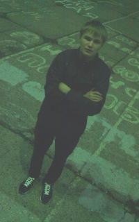 Евгений Иванов, 24 августа , Херсон, id139537272