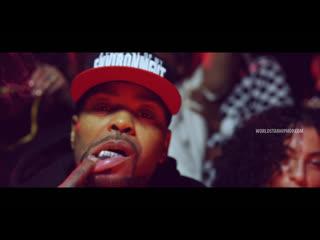Method man — drunk tunes (feat. noreaga & joe young)