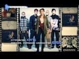 Раскрутка R'n'B и Hip-Hop, Nanik, Т9, эфир 15 февраля 2014