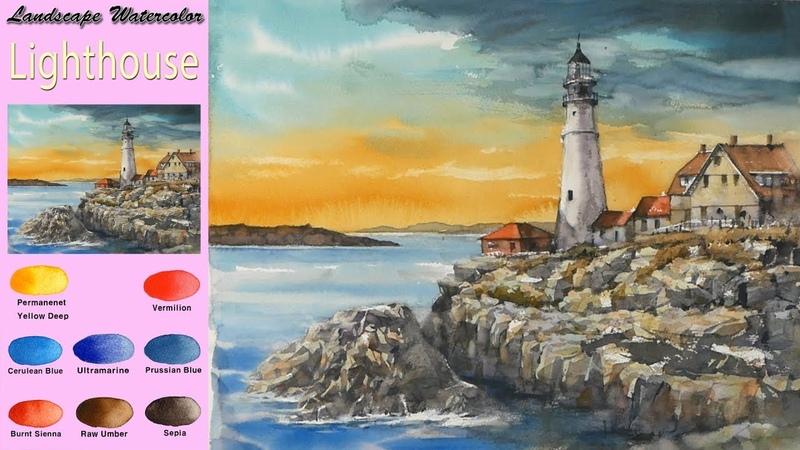 등대와 바다 - 풍경수채화 그리기(아르쉬 황목)[남일 수채화] Lighthouse - Drawing Landscape Watercolor. NAMIL Art