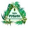 ТРЦ РУБИН | Тверь