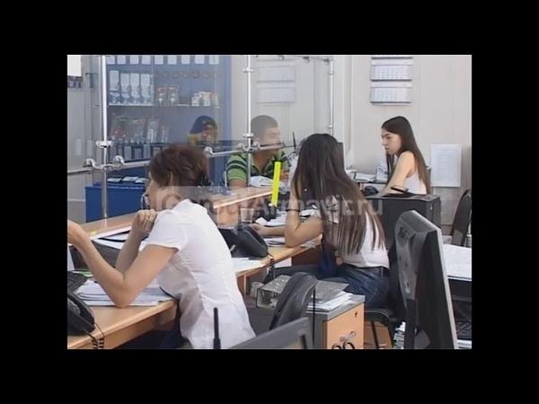 Новые способы передачи показаний счетчиков появились в Армавире » Freewka.com - Смотреть онлайн в хорощем качестве