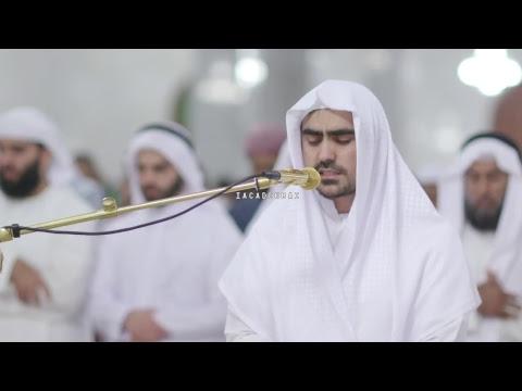 الشيخ القارئ رابوف سيراتولو ٢٢ رمضان