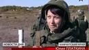 Женщины морпехи Россия 2012г