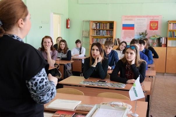 В Железнодорожной школе №2 прошла «Ярмарка профессий»