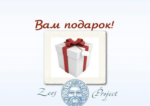 http://cs317320.vk.me/v317320560/7105/e3WStflGz6U.jpg