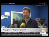 Первое радио Кубани откроет студию в Чистяковской роще Краснодара