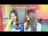 Вызов Принят #1 5 A Day Challenge Sasha Exclaim