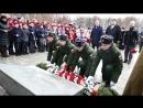 В день Воинской славы России в Подольске почтили память погибших в битве за Москву