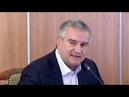 Совещание под руководством Главы Крыма С Аксёнова по проблемным вопросам городского округа Феодосия