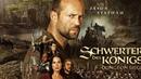 Во имя короля История осады подземелья 2006 фэнтези HD