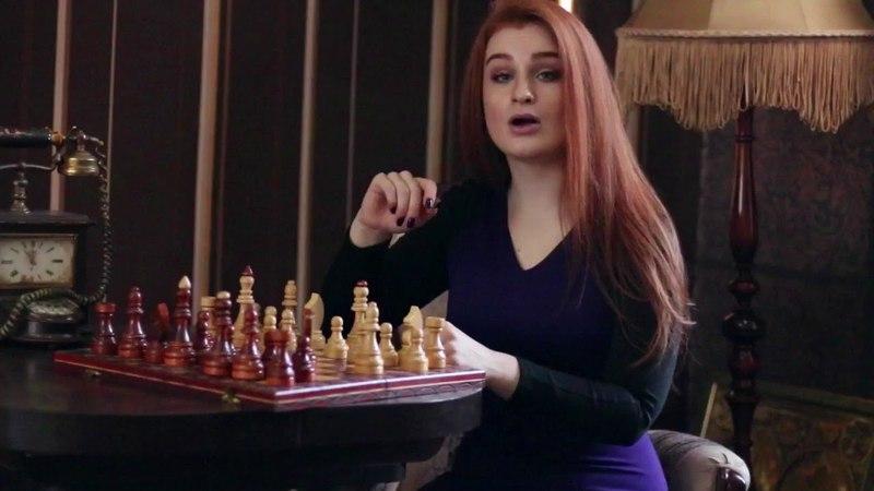 Елизавета Перо Игра бессмысленна и карты биты Я не Каренина