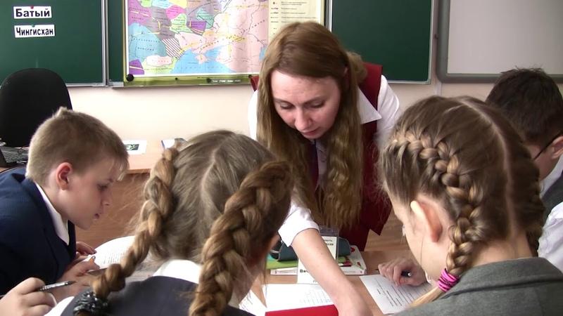 Урок истории, 6 кл., учитель - Карлова Е. В., МБОУ «Дубовская СОШ» Колпнянского района