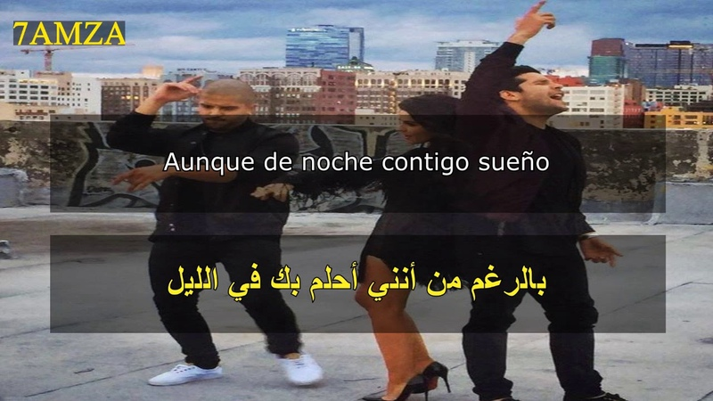 Maite Perroni - Loca Ft. Cali El Dandee مترجمة عربي