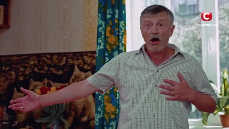 Григорий - лицо Корвалола. (Отрывок из сериала: Когда мы дома).