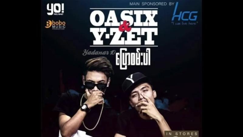 Oasix - Aye Say Bel.mp4