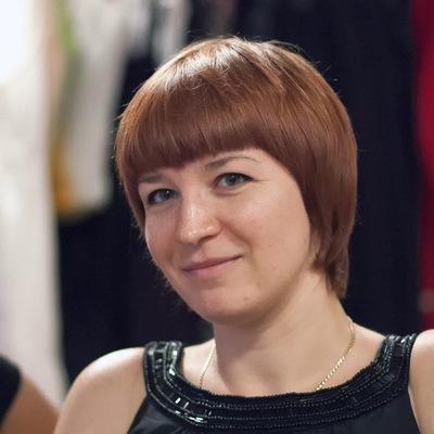 Оксана Майборода, 1 февраля 1980, Луганск, id37107281
