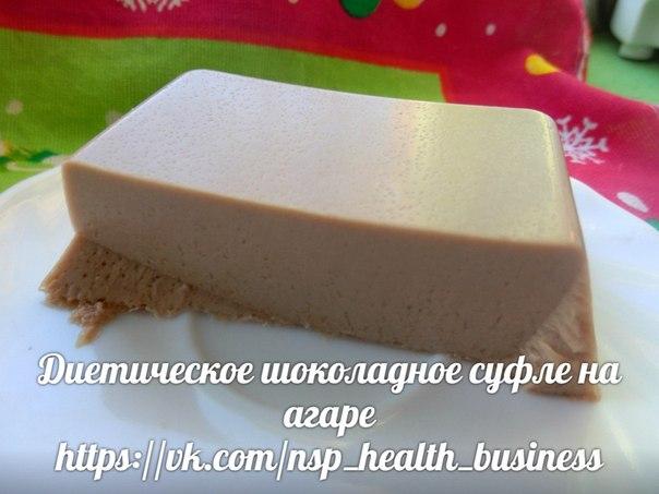 Суфле агар агаром рецепт фото