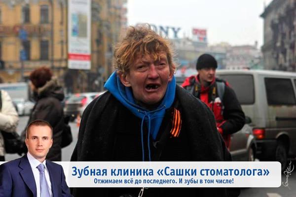 """""""Разбирать баррикады на Майдане пришли те же """"титушки"""", что били людей на акции """"Вставай, Украина"""" с Вадиком """"Румыном"""", - """"свободовец"""" - Цензор.НЕТ 9400"""