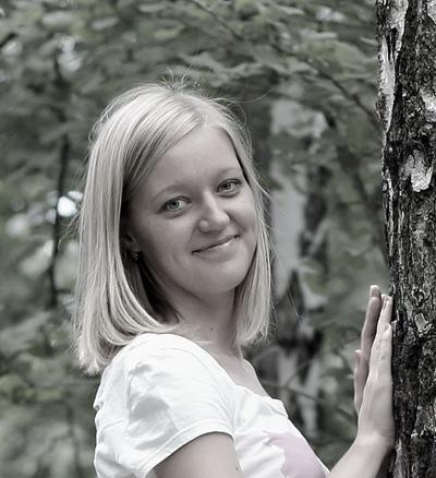 Юлия Аляудинова, 13 августа 1986, Москва, id1234421