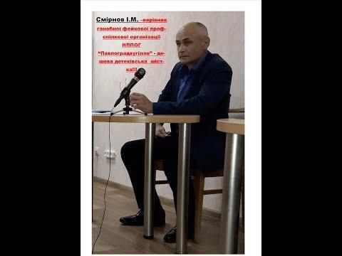 ДТЕКівський холуй програв в суді