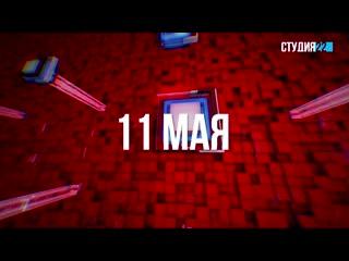 Коронавирус: информация по Бокситогорскому району на 11 мая