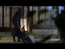 Сокращенная версия Воин Пэк Тон Су 17 серия