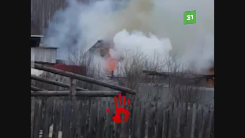 Сгорел как спичка Огонь уничтожил частный дом в Миассе
