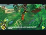Игра Лео и Тиг 2 - Таёжная Сказка