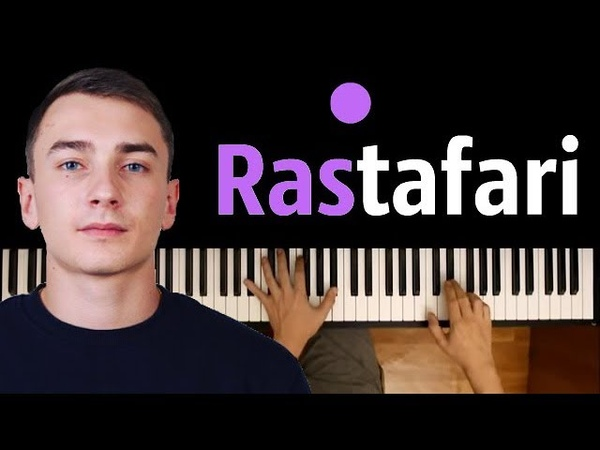 Santiz - Rastafari ● караоке   PIANO_KARAOKE ● ᴴᴰ НОТЫ MIDI   Убитый, как вчера...