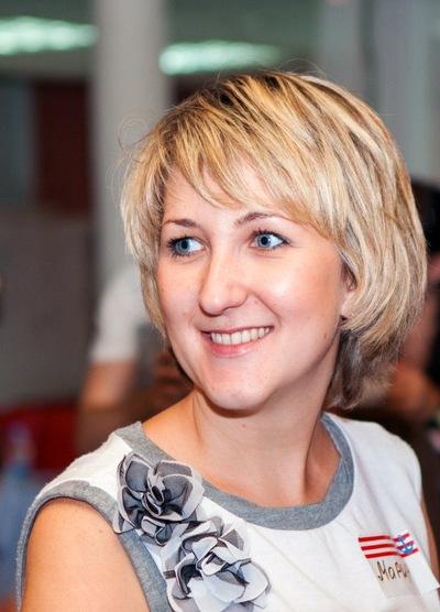 Мария Овчарова, 7 февраля , Ульяновск, id31942617