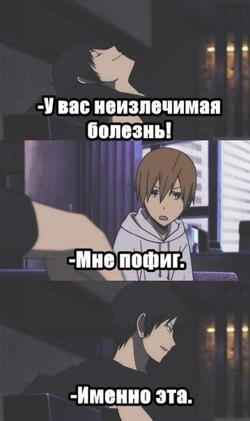 Я Люблю Аниме))))))   ВКонтакте