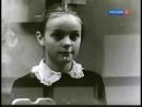 Я и другие 1971. Феликс Соболев хороший звук-Обрезка 01