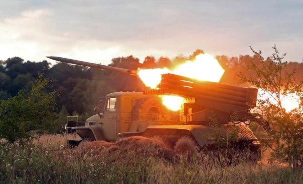 Заявление Народного Ополчения Донбасса