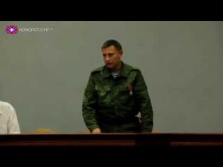 Террористы ДНР подтвердили инфо про военную поддержку из России. 150 единиц боевой техники и 1200 человек личного состава. 15.08