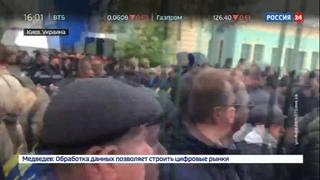 Новости на Россия 24 • На антикоррупционном вече у стен Рады в Киеве пошли в ход яйца и полевая кухня