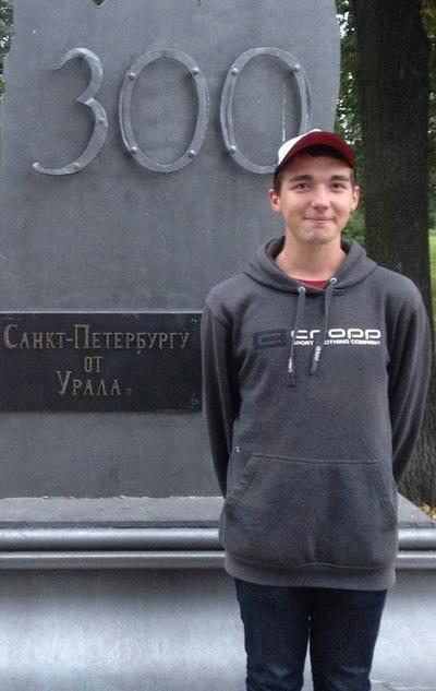 Марат Идиятуллин, 29 апреля 1992, Санкт-Петербург, id2300410