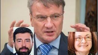 Cобрание кредиторов КБ ИНТЕРКОММЕРЦ 09.11.2018