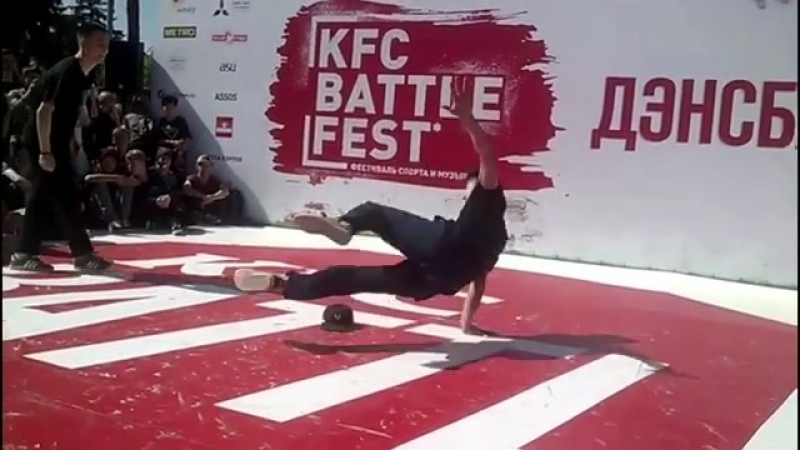 BBoy Neutron (Simple Sistem) at KFC BATTLE FEST 2017.