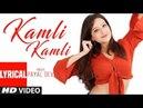 Kamli Kamli Lyrical Video   Payal Dev   Raaj Aashoo   Latest Song 2018