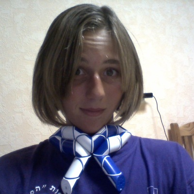 Настя Филонова, 14 января 1999, Новороссийск, id157262003