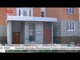 Медведев.Квартиры будем  отбирать за долги по ЖКХ