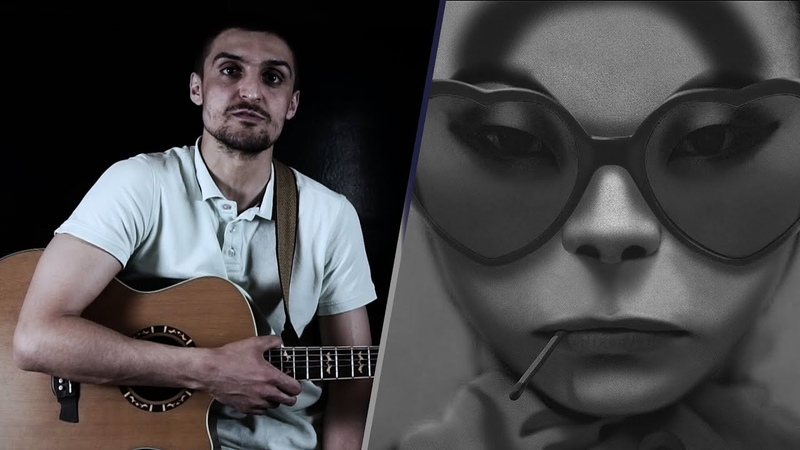Gorillaz - «Busted and blue». Урок на гитаре, видеоурок, кавер, аккорды, разбор, бой.