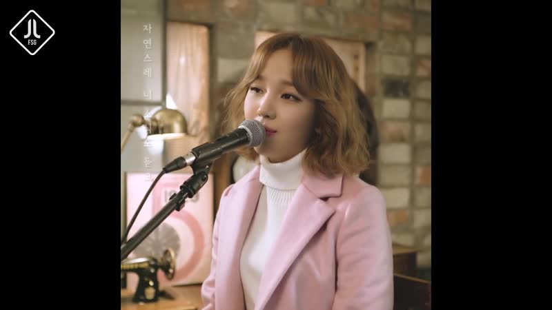 Baek A Yeon - Just Because (Feat. JB) [русс. саб]